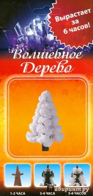 Иллюстрация 1 из 10 для Ёлочка новогодняя. Белая | Лабиринт - игрушки. Источник: Лабиринт