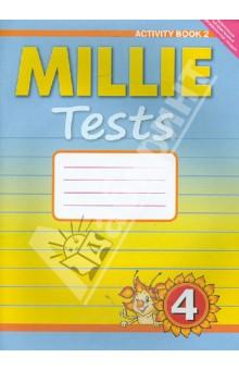 """Английский язык. Рабочая тетрадь №2 Контрольные работы к учебнику Millie для 4 класса. ФГОСАнглийский язык<br>Рабочая тетрадь № 2 """"Контрольные работы является составной частью УМК Millie для 4-го класса общеобразовательных учреждений. Тетрадь содержит десять тестов, что соответствует количеству разделов в учебнике. Все тесты построены на языковом материале соответствующих им разделов учебника и могут быть использованы как для текущего, так и для итогового контроля. Тестовые задания проверяют все четыре вида речевой деятельности и имеют формат заданий, используемых в учебнике и рабочей тетради № 1.<br>"""