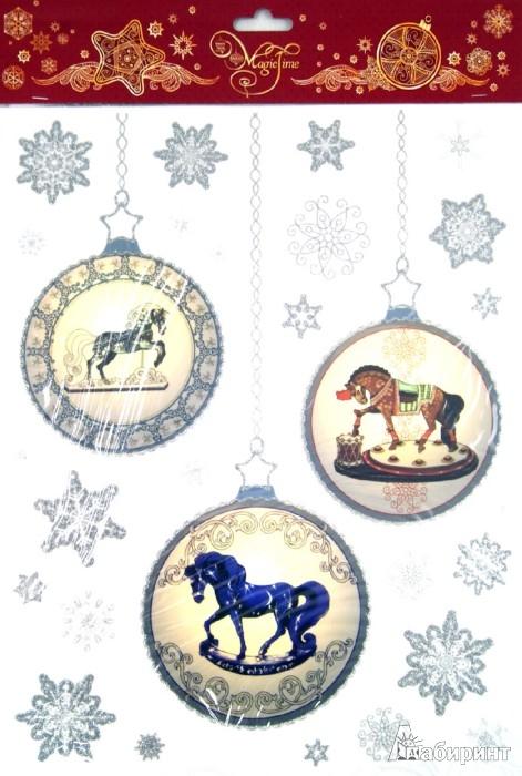 Иллюстрация 1 из 4 для Украшение новогоднее оконное Елочное украшение (31267) | Лабиринт - сувениры. Источник: Лабиринт