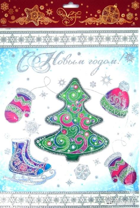 Иллюстрация 1 из 3 для Украшение новогоднее оконное С Новым Годом (31257) | Лабиринт - игрушки. Источник: Лабиринт