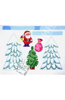 Дед Мороз и мешок подарков. Раздаточный материал. Для детей 4-6 лет