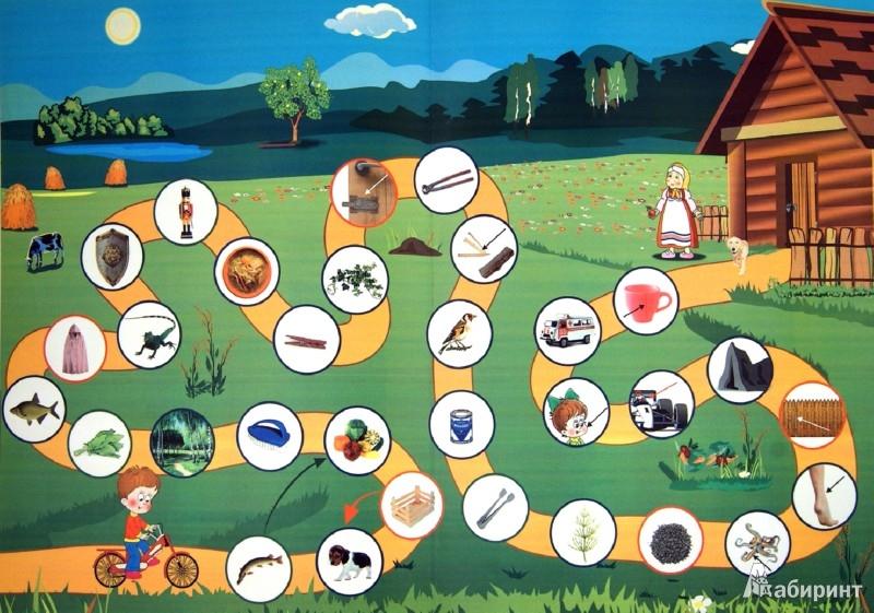 Иллюстрация 1 из 8 для Звуковая дорожка. Дидактическая игра для автоматизации шипящих звуков у детей | Лабиринт - книги. Источник: Лабиринт