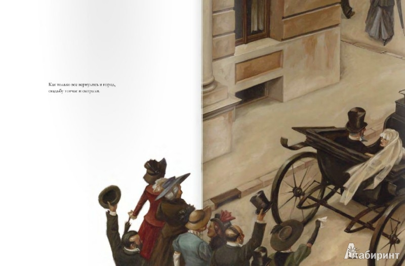 Иллюстрация 1 из 33 для Синяя Борода - Шарль Перро | Лабиринт - книги. Источник: Лабиринт