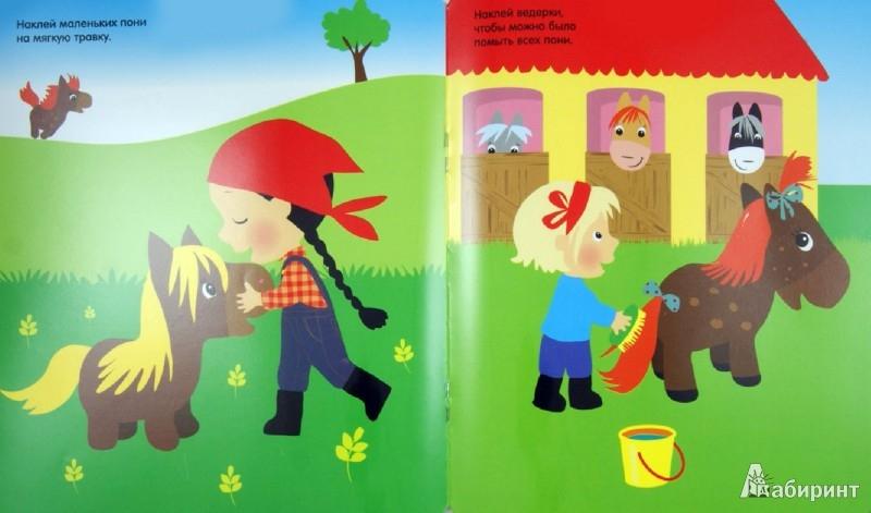 Иллюстрация 1 из 7 для Мой пони. Мои первые наклейки - Мари Соко | Лабиринт - книги. Источник: Лабиринт