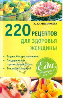 220 �������� ��� �������� �������