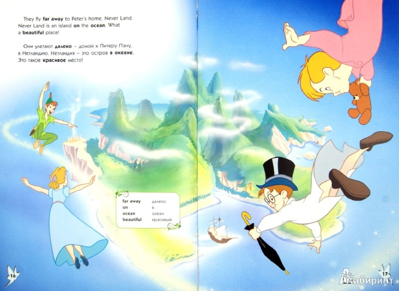"""Иллюстрация 1 из 7 для Питер Пен. Тема """"Природа"""" (+CD)   Лабиринт - книги. Источник: Лабиринт"""