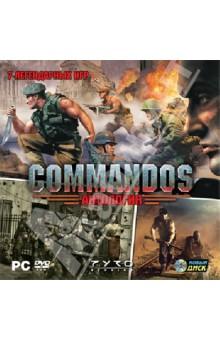 Антология Commandos (DVDpc)
