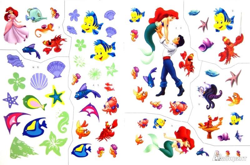 Иллюстрация 1 из 15 для Русалочка. На суше и на море. Развивающая книжка с многоразовыми наклейками | Лабиринт - книги. Источник: Лабиринт