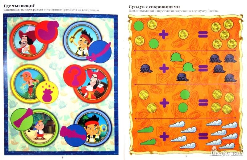 Иллюстрация 1 из 11 для Джейк и пираты Нетландии. Погоня за сокровищами. Развивающая книжка с многоразовыми наклейками   Лабиринт - книги. Источник: Лабиринт