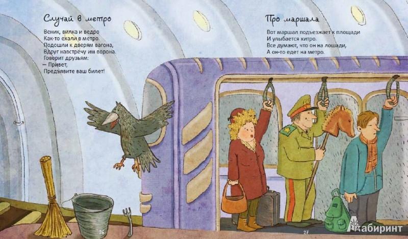 Иллюстрация 1 из 13 для Суп с котом - Александр Тимофеевский | Лабиринт - книги. Источник: Лабиринт