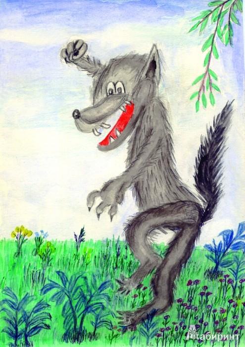 Иллюстрация 1 из 2 для В лесу - Валентина Беневоленская   Лабиринт - книги. Источник: Лабиринт