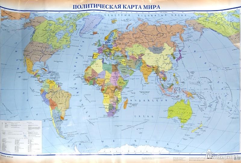 Иллюстрация 1 из 10 для Политическая карта мира | Лабиринт - книги. Источник: Лабиринт