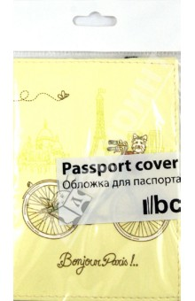 Обложка для паспорта (Ps 7.7.15)