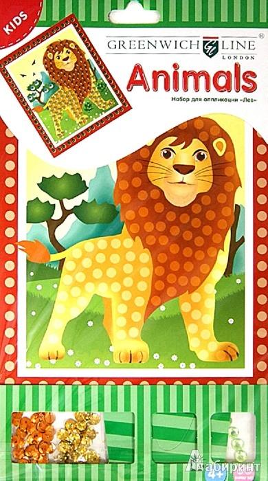 """Иллюстрация 1 из 3 для Набор для аппликации """"Лев"""" с пайетками и стразами (AP00255)   Лабиринт - игрушки. Источник: Лабиринт"""