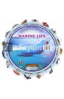 "������������ ������� ""Marine Life. ������� ���������"""