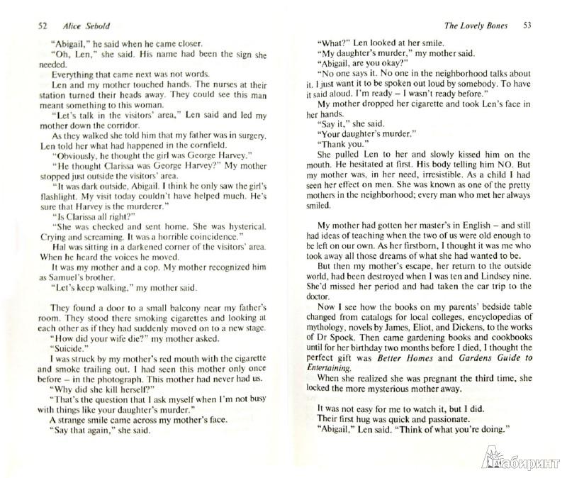 Иллюстрация 1 из 17 для The Lovely Bones - Alice Sebold | Лабиринт - книги. Источник: Лабиринт