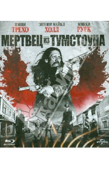 Zakazat.ru: Мертвец из Тумстоуна (Blu-Ray). Рейн Роэль