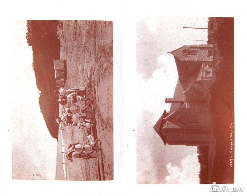 Иллюстрация 1 из 13 для Орландо. На маяк - Вирджиния Вулф | Лабиринт - книги. Источник: Лабиринт
