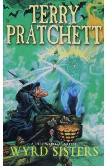 Wyrd SistersХудожественная литература на англ. языке<br>Terry Pratchett takes Shakespeare s Macbeth and then turns it up  till the knob comes off. It s all there - a wicked duke and duchess, the ghost of the murdered king, dim soldiers, strolling players, a land in peril. And who stands between the Kingdom and destruction? Three witches. Granny Weatherwax (intolerant, self-opinionated, powerful), Nanny Ogg (down-to-earth, vulgar) and Magrat Garlick (naive, fond of occult jewellery and bunnies).<br>Stephen Briggs has been involved in amateur dramatics for over 25 years and he assures us that the play can be staged without needing the budget of Industrial Light and Magic. Not only that, but the cast should still be able to be in the pub by 10 o clock!<br>