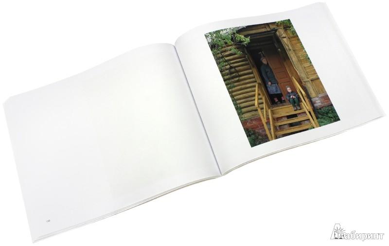Иллюстрация 1 из 3 для Бежин луг (на русском, английском, немецком языках) - Анастасия Хорошилова   Лабиринт - книги. Источник: Лабиринт