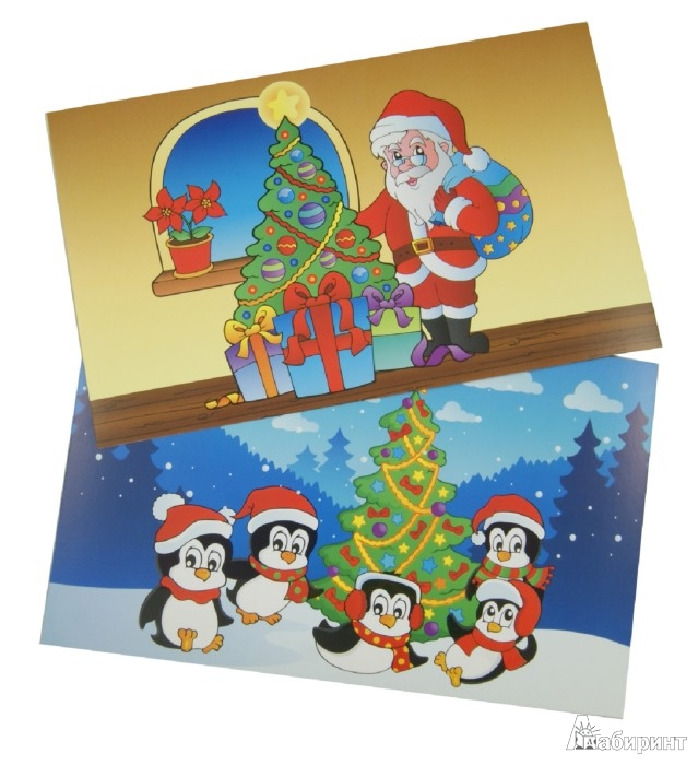 Иллюстрация 1 из 6 для Новогодние игры и затеи для детей. 18 карточек - Марина Коган | Лабиринт - книги. Источник: Лабиринт