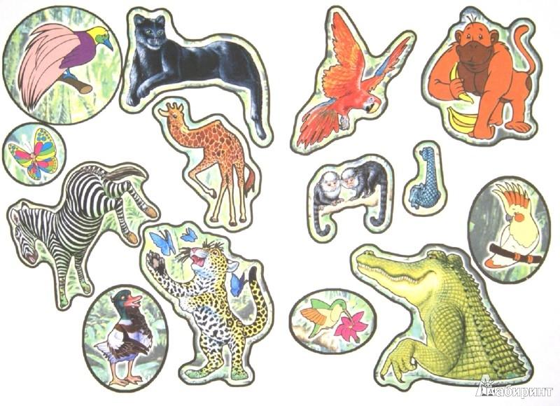 Иллюстрация 1 из 10 для Джунгли - И. Меньшиков | Лабиринт - игрушки. Источник: Лабиринт