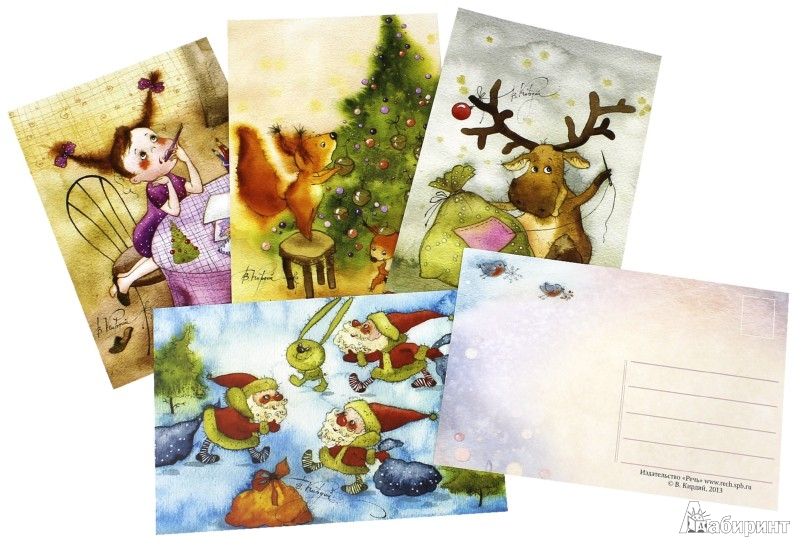 Иллюстрация 1 из 36 для С Новым годом! Набор открыток   Лабиринт - сувениры. Источник: Лабиринт