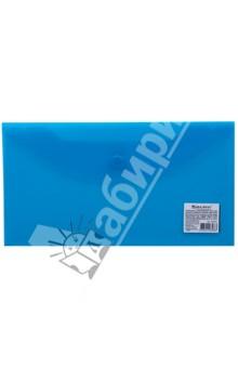 Папка-конверт с кнопкой синяя 224031