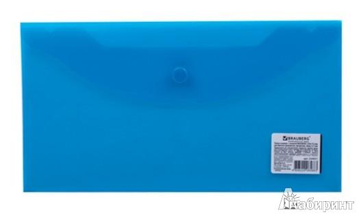 Иллюстрация 1 из 5 для Папка-конверт с кнопкой синяя 224031 | Лабиринт - канцтовы. Источник: Лабиринт
