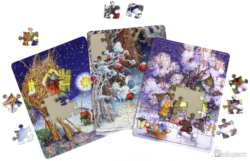 В чем собирать открытки 554