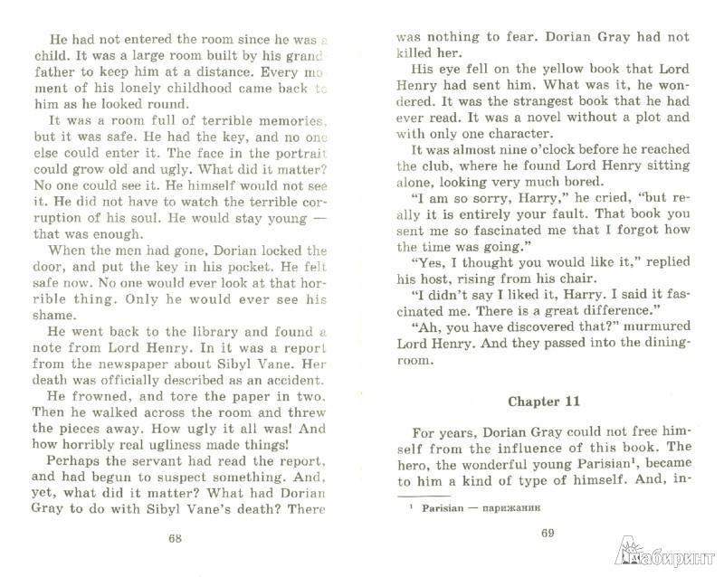 Иллюстрация 1 из 17 для The Picture of Dorian Gray - Oscar Wilde | Лабиринт - книги. Источник: Лабиринт