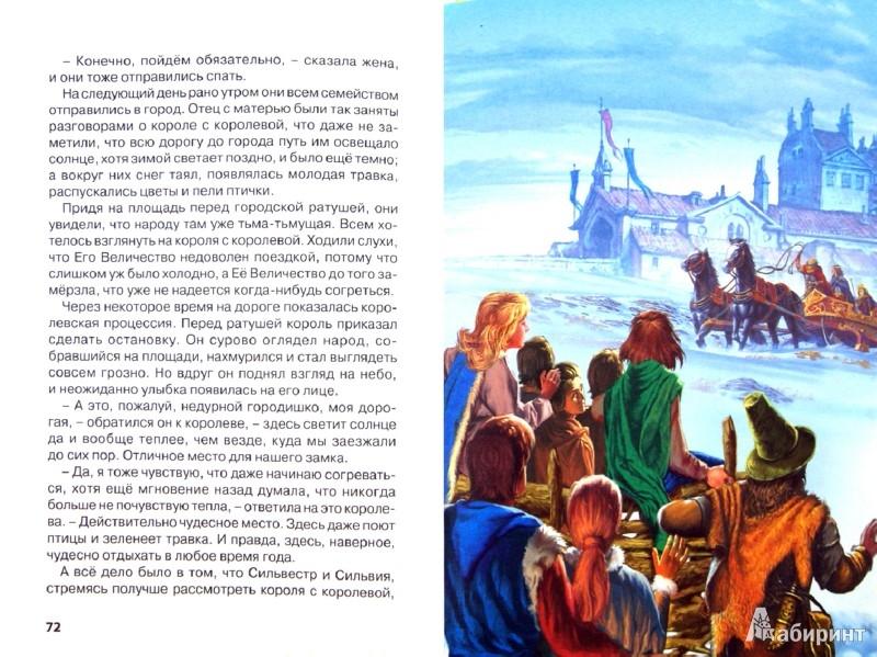 Иллюстрация 1 из 8 для Сказки из волшебной лампы | Лабиринт - книги. Источник: Лабиринт