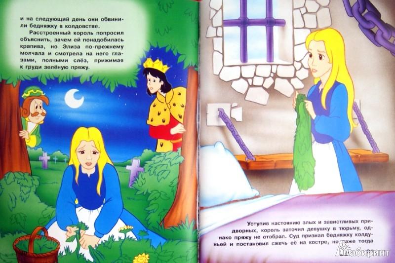 Иллюстрация 1 из 12 для Красная Шапочка и другие сказки - Перро, Кэрролл, Андерсен | Лабиринт - книги. Источник: Лабиринт
