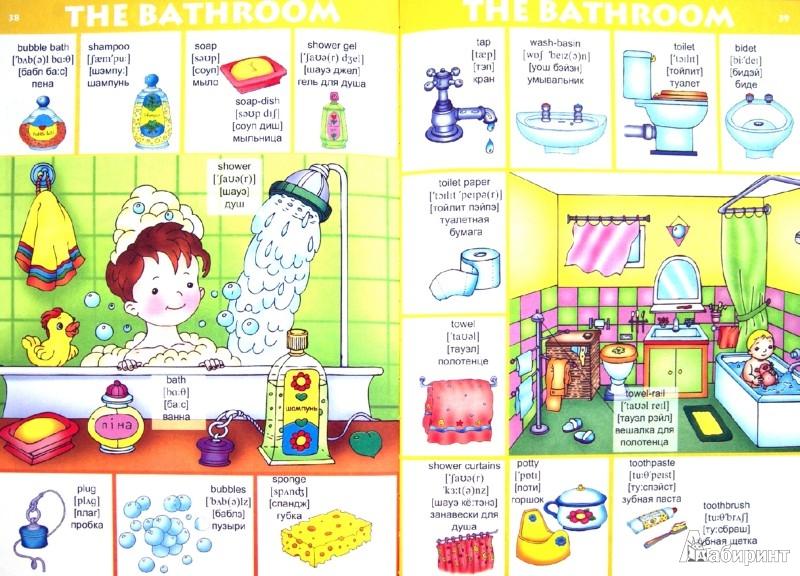 Иллюстрация 1 из 22 для English в картинках для детей   Лабиринт - книги. Источник: Лабиринт