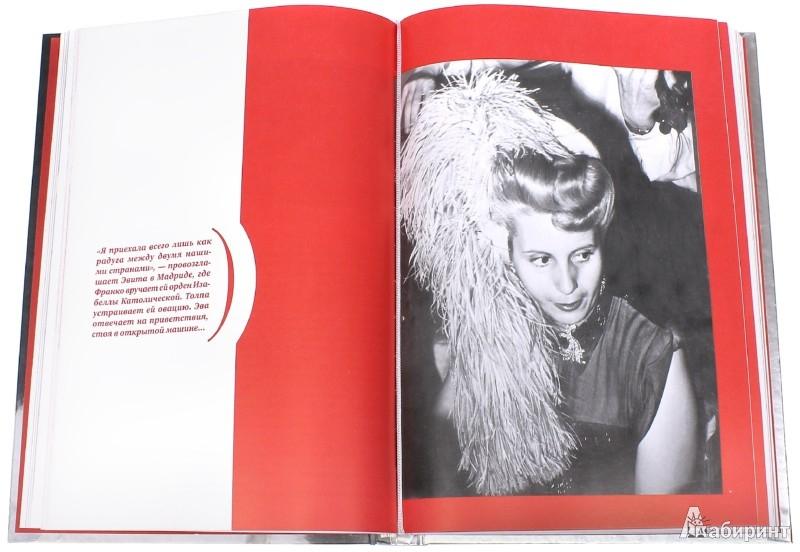 Иллюстрация 1 из 2 для Женщины, которых боготворили - В. Апанасик   Лабиринт - книги. Источник: Лабиринт