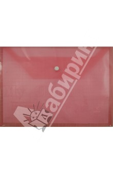 Папка на кнопке А4 пластиковая, красная (CY209-18-R)