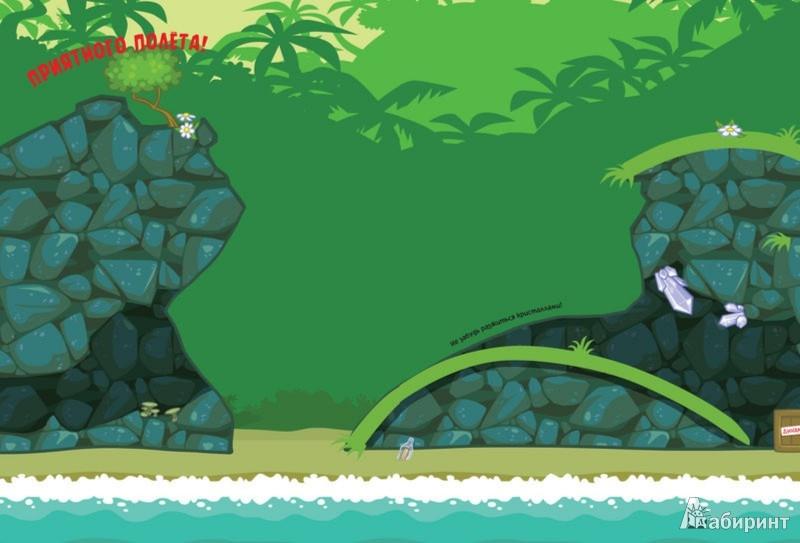 Иллюстрация 1 из 12 для Свиньи учатся летать. Книга со стикерами | Лабиринт - книги. Источник: Лабиринт