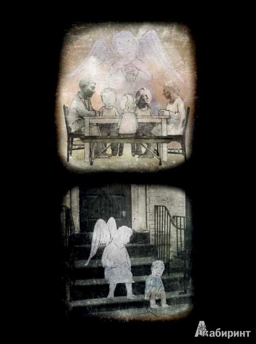 Иллюстрация 1 из 41 для Всегда рядом - Тоби Риддл   Лабиринт - книги. Источник: Лабиринт