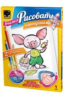 Учимся рисовать карандашами. Набор №1 (347020)Создаем и раскрашиваем картину<br>Рисование - одно из самых любимых и полезных  детских развлечений, ведь оно развивает воображение и раскрывает творческий потенциал ребенка, тренирует мелкую моторику пальцев рук и подготавливает малыша к освоению письма, совершенствует зрительное восприятие, сенсомоторную координацию и просто дарит хорошее настроение!<br>С набором для творчества Учимся рисовать карандашами ваш ребенок обязательно полюбит рисовать!<br>Получить в подарок что-то особенное очень приятно. Набор включает упаковку уникальных двухсторонних карандашей: всего 6 штук, но при этом большая палитра оттенков в 12 цветов. Это непременно привлечет внимание ребенка, сделает творческий процесс еще более интересным. Иллюстрации на выбор, веселые сюжеты раскрашивания создают положительный настрой и надолго привлекут внимание маленького художника, а рельефная рамочка, клей и блестки красиво оформят получившийся шедевр.<br>В дополнение к основному комплекту в наборе с инструкцией вы найдете мини-урок по рисованию одного из героев иллюстраций, который поможет вашему ребенку реализовать собственные творческие идеи.<br>В наборе: <br>- комплект цветных карандашей<br>- два рисунка-шаблона с рельефной рамкой<br>- клей<br>- блестки для декора<br>- инструкция <br>Рекомендовано детям старше 5-ти лет. <br>Состав: дерево, картон, бумага, клей, пластмасса.<br>Сделано в России.<br>