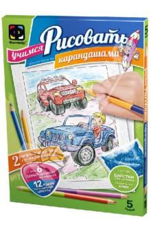 Учимся рисовать карандашами. Набор №5 (347024)Создаем и раскрашиваем картину<br>Рисование - одно из самых любимых и полезных  детских развлечений, ведь оно развивает воображение и раскрывает творческий потенциал ребенка, тренирует мелкую моторику пальцев рук и подготавливает малыша к освоению письма, совершенствует зрительное восприятие, сенсомоторную координацию и просто дарит хорошее настроение!<br>С набором для творчества Учимся рисовать карандашами ваш ребенок обязательно полюбит рисовать!<br>Получить в подарок что-то особенное очень приятно. Набор включает упаковку уникальных двухсторонних карандашей: всего 6 штук, но при этом большая палитра оттенков в 12 цветов. Это непременно привлечет внимание ребенка, сделает творческий процесс еще более интересным. Иллюстрации на выбор, веселые сюжеты раскрашивания создают положительный настрой и надолго привлекут внимание маленького художника, а рельефная рамочка, клей и блестки красиво оформят получившийся шедевр.<br>В дополнение к основному комплекту в наборе с инструкцией вы найдете мини-урок по рисованию одного из героев иллюстраций, который поможет вашему ребенку реализовать собственные творческие идеи.<br>В наборе: <br>- комплект цветных карандашей<br>- два рисунка-шаблона с рельефной рамкой<br>- клей<br>- блестки для декора<br>- инструкция <br>Рекомендовано детям старше 5-ти лет. <br>Состав: дерево, картон, бумага, клей, пластмасса.<br>Сделано в России.<br>