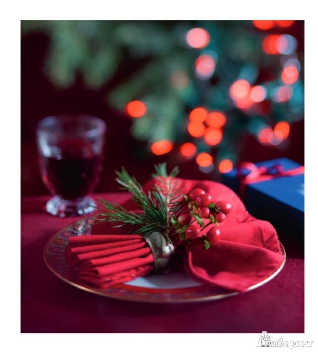 Иллюстрация 1 из 10 для Рождественский стол. Самые вкусные угощения. Кулинарные рецепты - Нина Борисова | Лабиринт - книги. Источник: Лабиринт