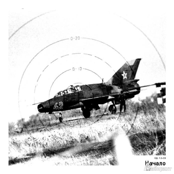 Иллюстрация 1 из 9 для Босиком по облакам - Алексей Кочемасов   Лабиринт - книги. Источник: Лабиринт