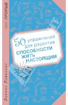 50 ���������� ��� �������� ����������� ���� ���������