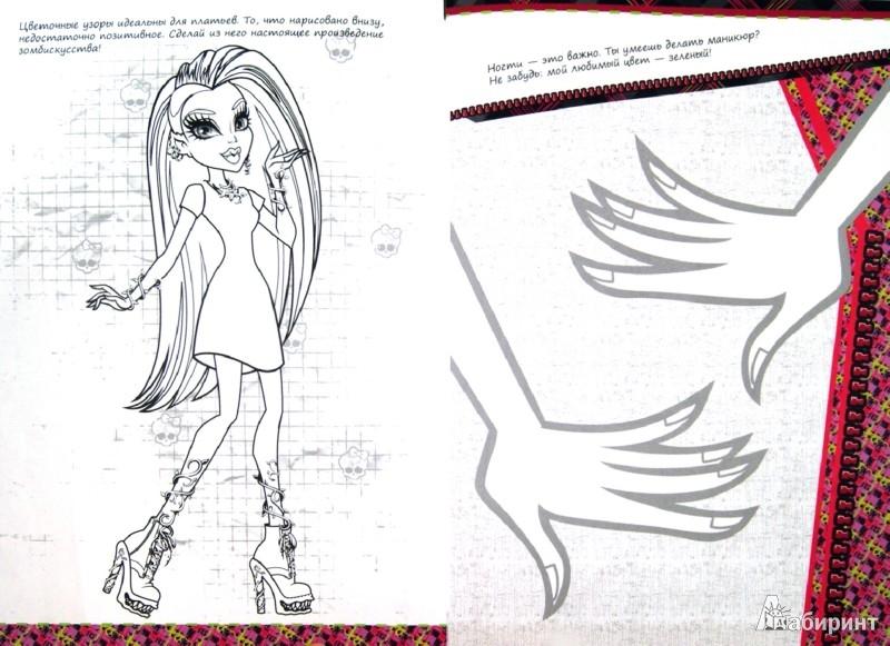Иллюстрация 1 из 2 для Школа монстров. Крутые наряды. Робекка и Венера. Развивающая книжка с наклейками | Лабиринт - книги. Источник: Лабиринт