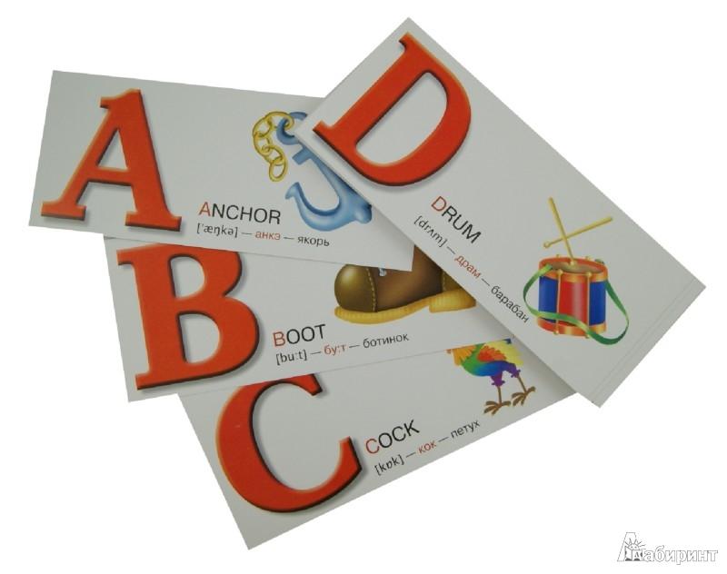 Иллюстрация 1 из 4 для Английский алфавит. Набор карточек   Лабиринт - книги. Источник: Лабиринт