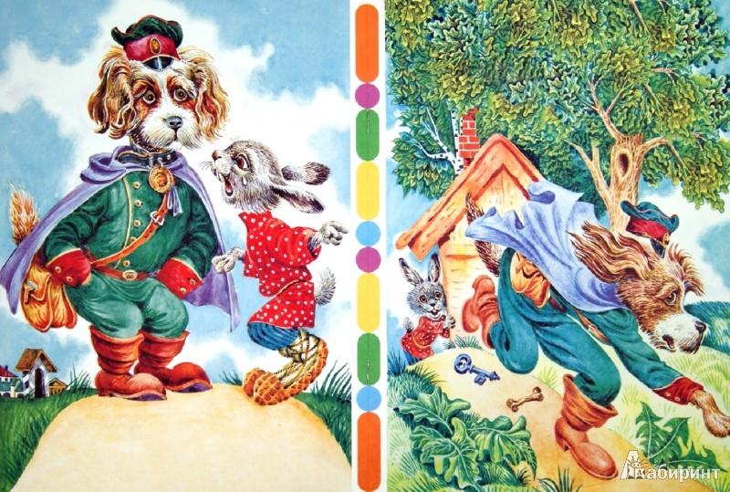 Иллюстрация 1 из 9 для Лиса,заяц и петух | Лабиринт - книги. Источник: Лабиринт