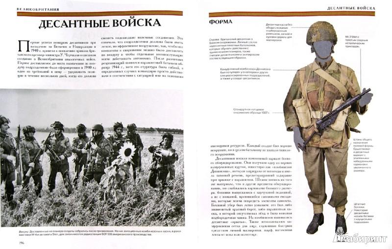 Иллюстрация 1 из 9 для Вооруженные силы стран антигитлеровской коалиции. Униформа, снаряжение, вооружение - Дэвид Миллер | Лабиринт - книги. Источник: Лабиринт
