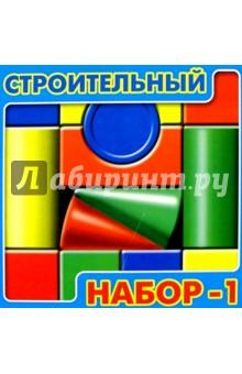 Строительный набор-1. Игра/00835/