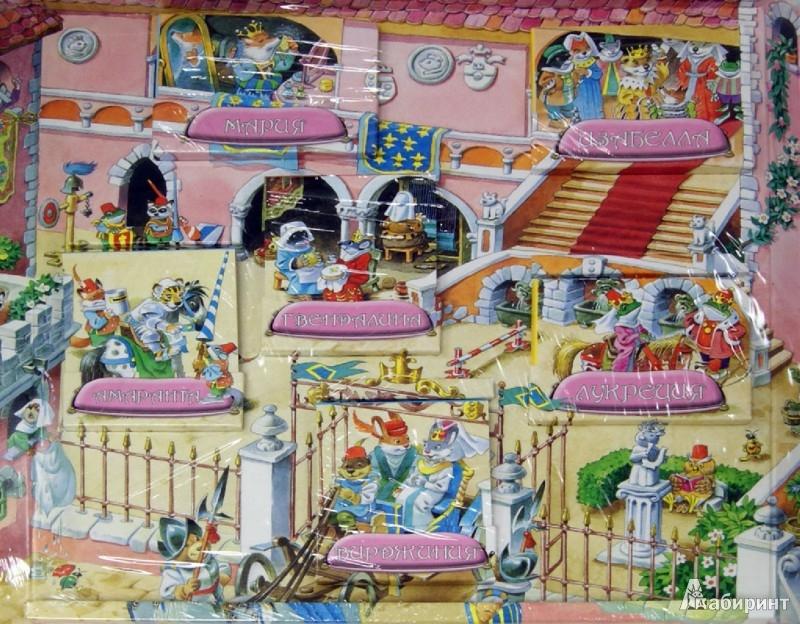 Иллюстрация 1 из 7 для Маленькие принцессы. Открой и поиграй - Анна Казалис | Лабиринт - книги. Источник: Лабиринт