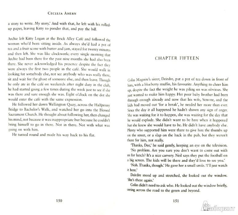 Иллюстрация 1 из 8 для One Hundred Names - Cecelia Ahern | Лабиринт - книги. Источник: Лабиринт